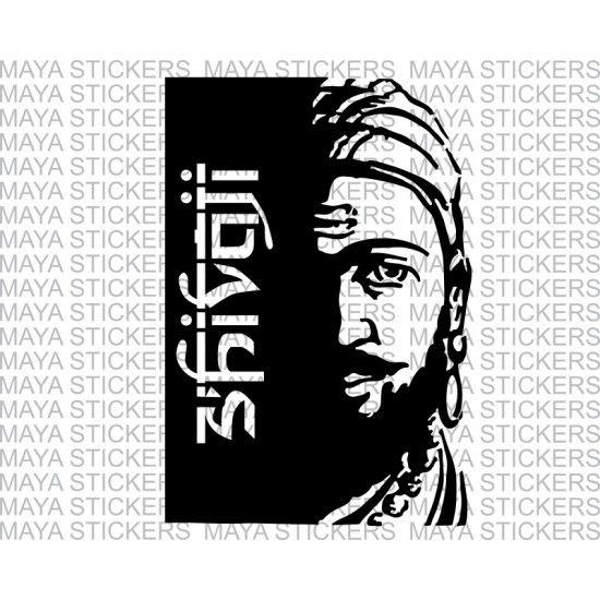 Shivaji Maharaj Sticker For Cars Bikes And Laptop Bike Stickers