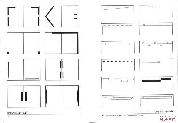 排版设计-版式设计—版面欣赏-设计案例 - 设计师灵之韵—艺术设计的空间 - 红动中国设计空间