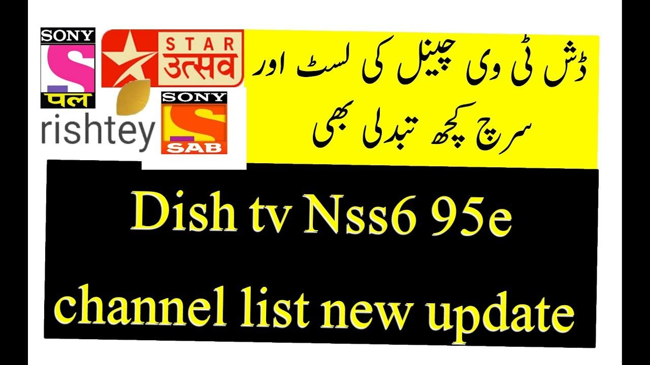 Dish tv Nss6 95e new channel updates | Cccam cline free | Dish tv