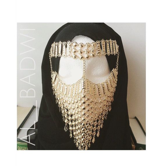 A M E N A  Gold Face Veil by BoutiqueAlBadwi on Etsy