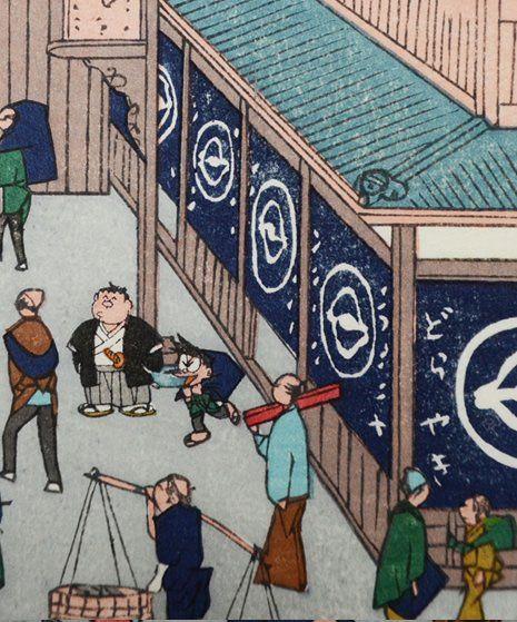 ドラえもんが江戸の町に 200枚限定の浮世絵 画像 5 11 コミックナタリー ドラえもん 浮世絵 ドラえもん イラスト