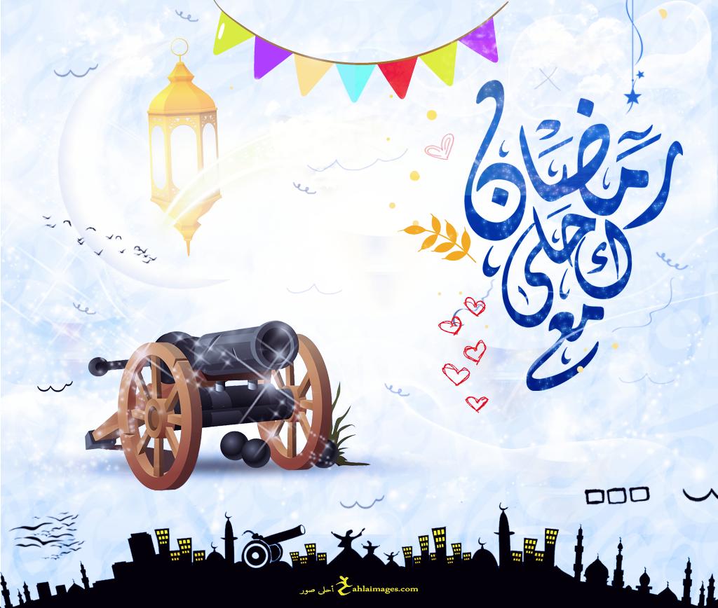 صور رمضان كريم 2021 تحميل تهنئة شهر رمضان الكريم Ramadan Kareem Decoration Ramadan Kareem Ramadan
