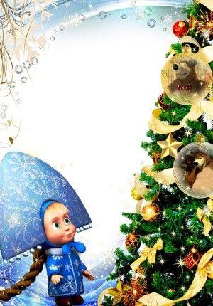 Nonton Film Happy New Year : nonton, happy, Update, Terbaru