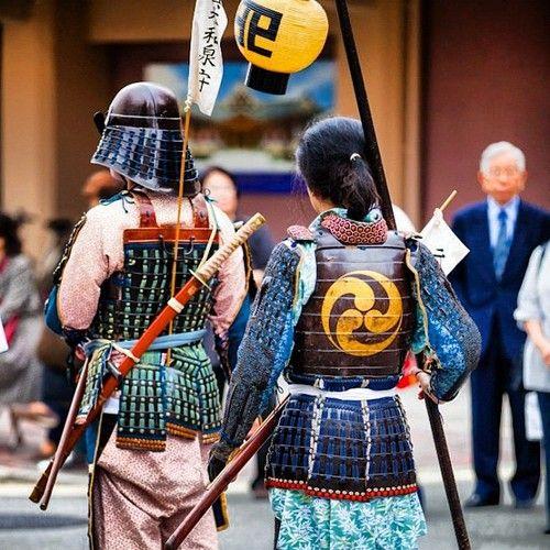 Jidai Matsuri (時代祭り) Festival, Japan
