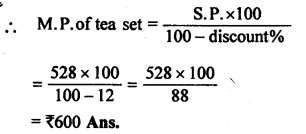 RS Aggarwal Class 8 Solutions Chapter 10 Profit and Loss