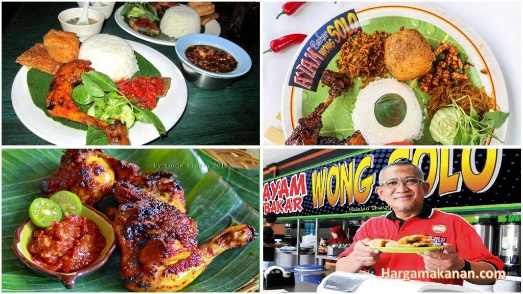 Harga Menu Ayam Bakar Wong Solo Malang (Dengan gambar
