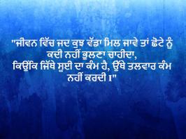 Heart Touching Lines in Punjabi,Hindi and English