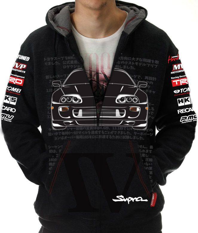 e14c2f818a The Toyota Supra has been one the most iconic sports cars in the world so  we have decided to tribute a hoodie specifically for the MK4.