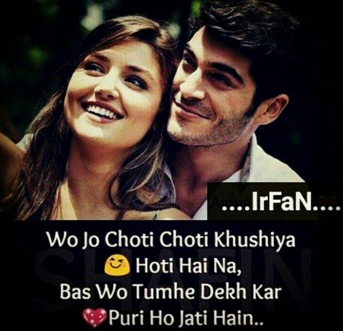 True  C B Hindi Love Quoteshindi