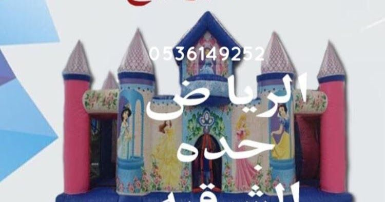 مسوق الكتروني محترف بالسعوديه تسويق بكافة الشركات والمؤسسات والافراد Art Crayon Art Supplies