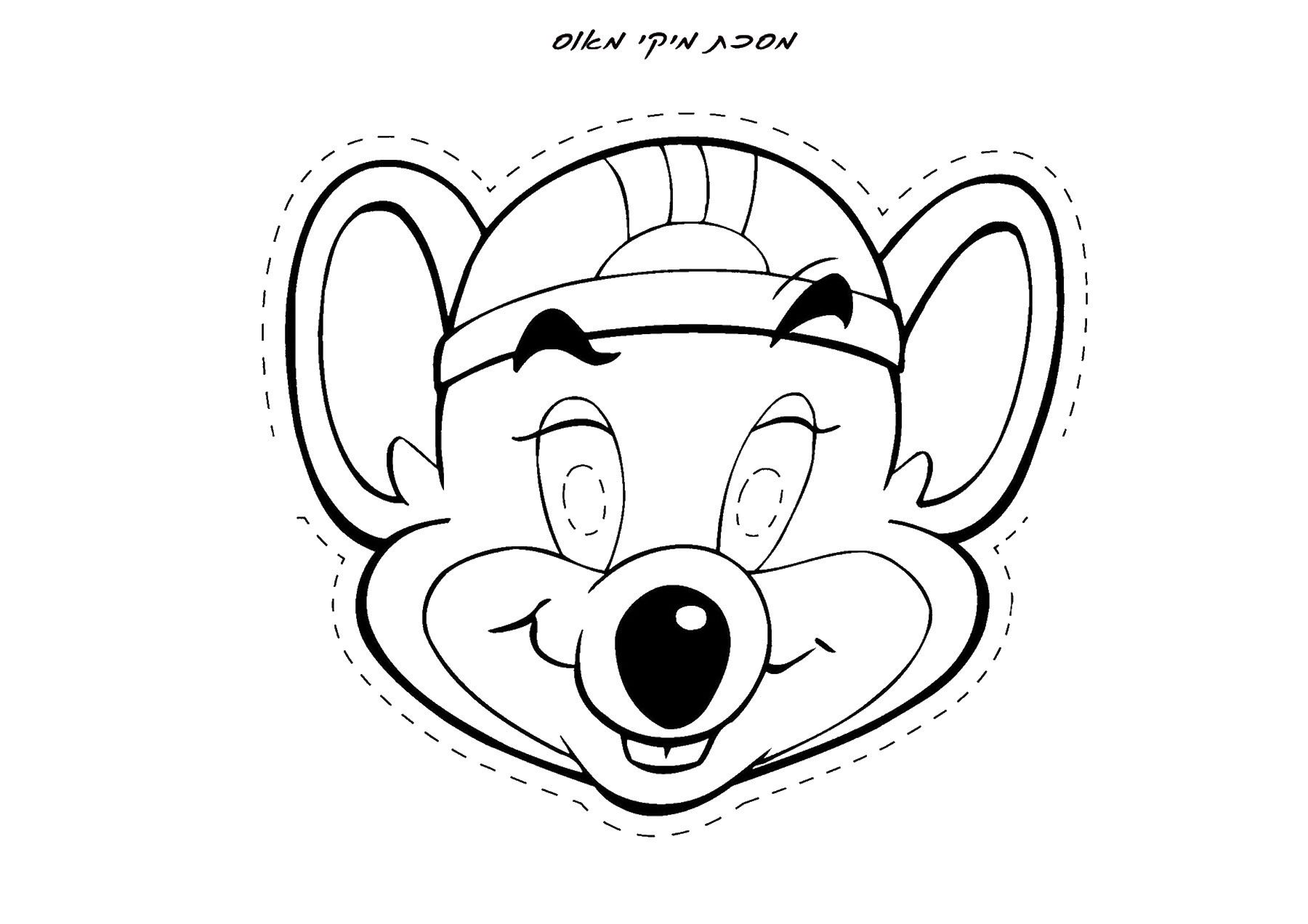 56 Chuck E Cheese Coloring Book Game Free