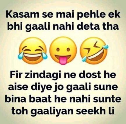 Pin By Aamna Siddique On Dear Best Friend In 2020 Friendship Quotes Funny Friends Quotes Funny Fun Quotes Funny