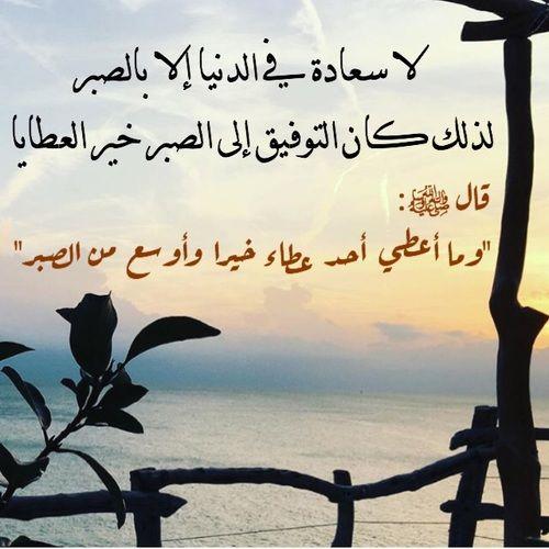 Pin By أدعية وأذكار On بطاقات دعوية Arabic Quotes Home Decor Decals Poster
