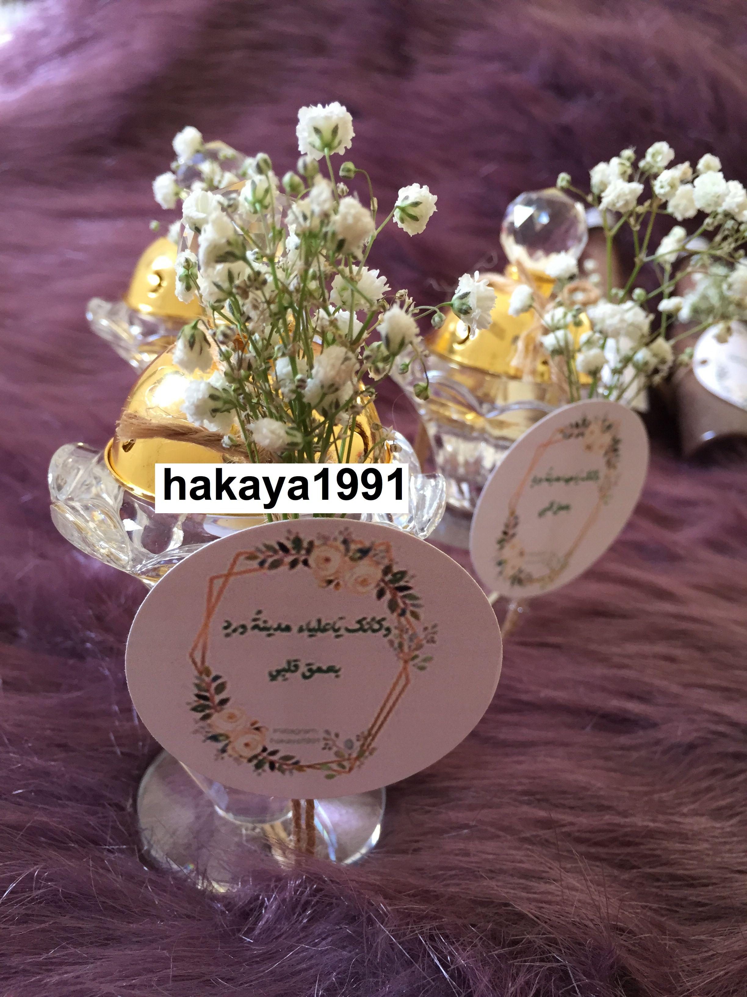 توزيعات توزيعات مواليد توزيعات تخرج توزيعات العيد توزيعات زواج توزيعات يوم السعادة العالمي توزيعات اطفال Wedding Logo Design Floral Doodle Wedding Logos