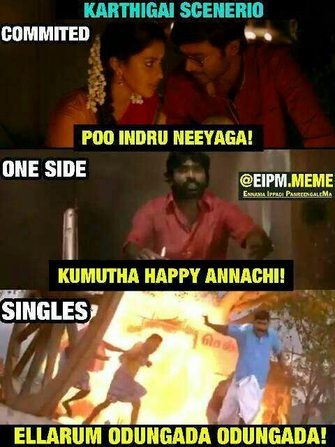 Pin By Unique Thamizhan On Mhbu Love Memes Funny Funny Fun Facts Tamil Funny Memes
