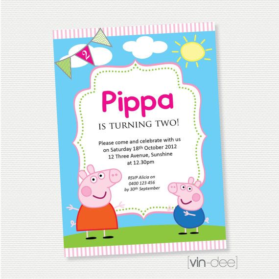 Peppa Pig Birthday Invitation Diy Printable Peppa Pig Birthday