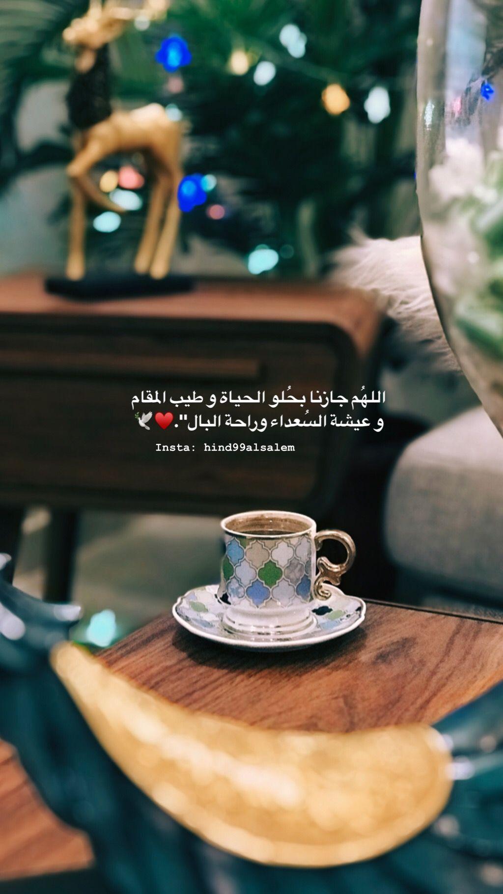 Pin By Zino On Allah Coffee Art Wallpaper Coffee Maker