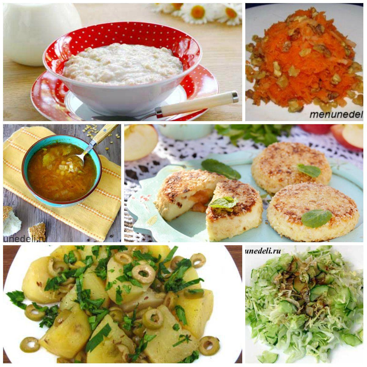 Вегетарианская Диета На Каждый День.