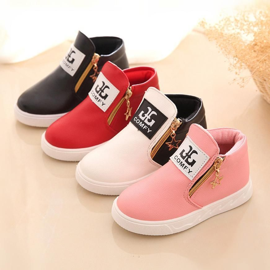 New Fashion Baby Toddler Girls Casual Winter Sporty PU Leather Boots-Size 4.5-9
