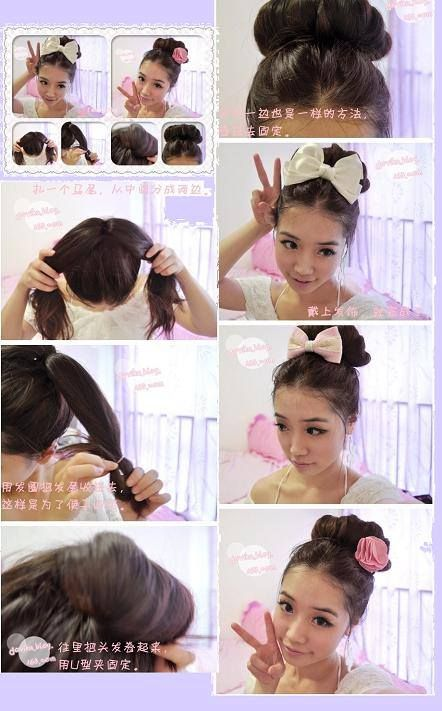 Super Simple And Cute From Duitang Japanese Korean Hairstyle