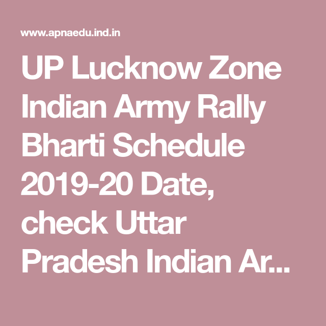 UP Lucknow Zone Indian Army Rally Bharti Schedule 2019-20 Date