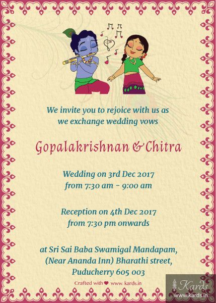 Fly Away With Us Invitation Design Online Kards In 2019