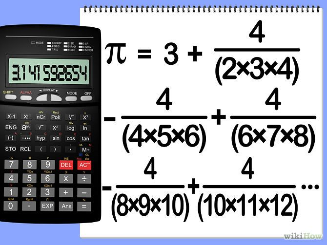 calculate pi think pinterest calculator image title and