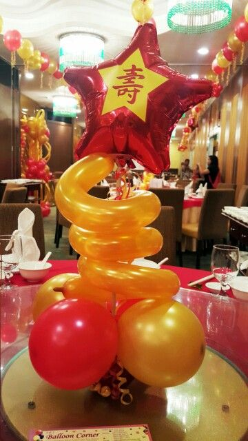chinese birthday themed table centerpiece party decor by j j rh pinterest com