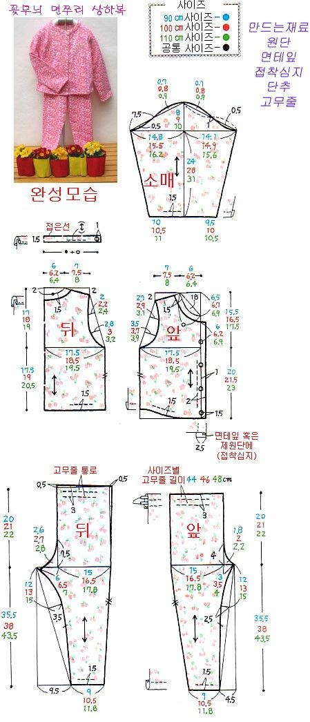 cellphoneimg-5_hark739.jpg (449×1046) | patrones de niñoa ...