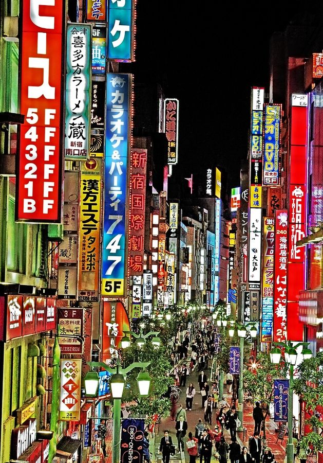 Crazy and colourful Tokyo. Such an amazing place