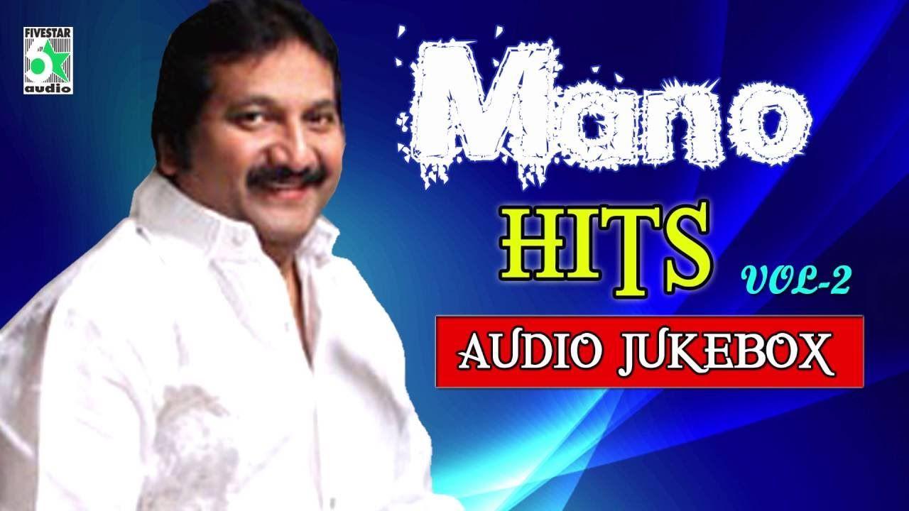 Mano Super Hit Songs Audio Jukebox Vol 2 In 2020 Hit Songs Songs Film Song