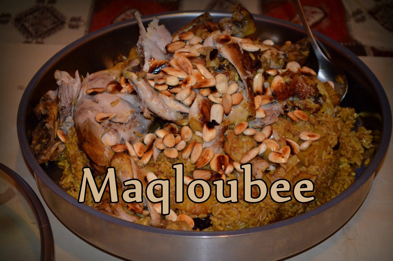 Arabisch kochen: Maqloubee- Reisgericht mit Gemüse und Fleisch | die ...