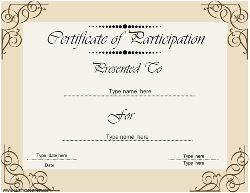 Certificate Of Participation Template Free Business Certificate Certificate Of Participation Business Theme