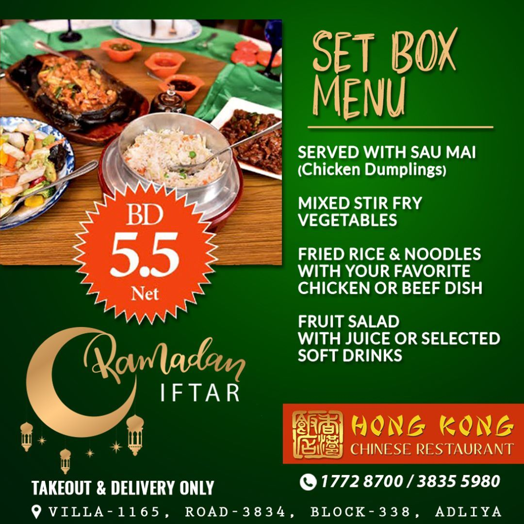 Hong Kong Chinese Restaurant Offering Special Combo For Ramadan Iftar Open Hrs 5 30 Pm To 1 30 Am Dine In Or Chinese Restaurant Iftar Restaurant Offers