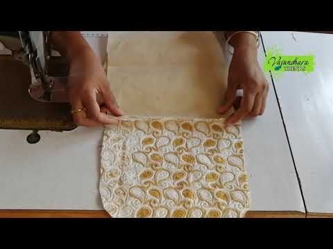 fcdd416316 How To Sew Beautiful Hand Pouch at Home