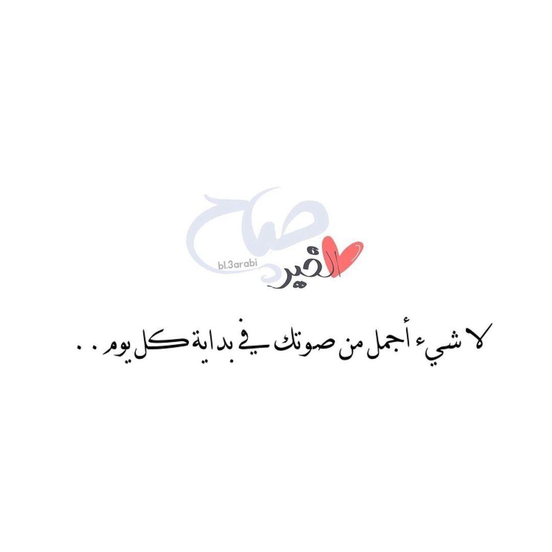 Pin On Love حب