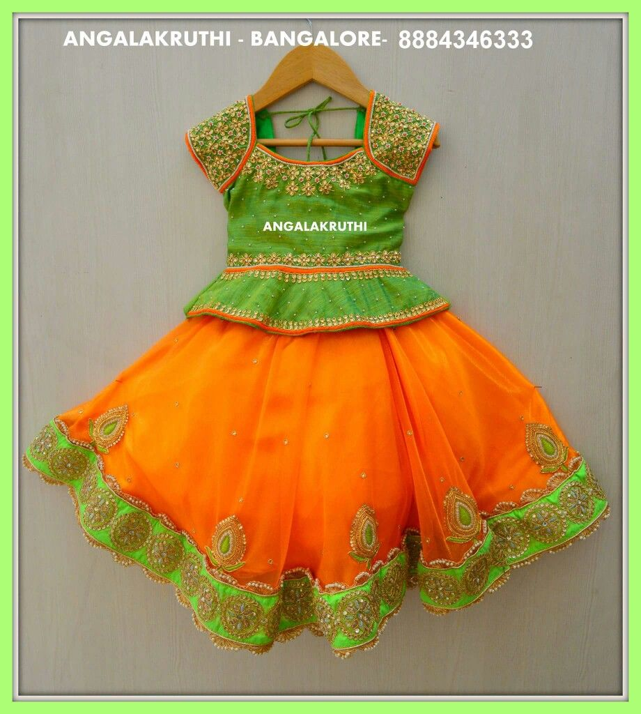 92c86065c scrumptious girl s outfit
