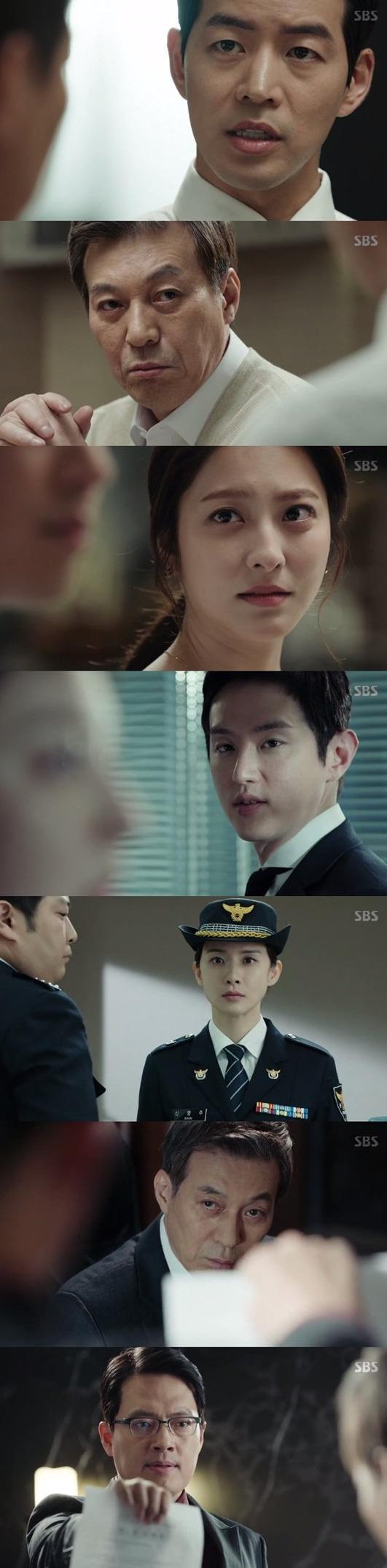 Spoiler Added Episode 12 Captures For The Korean Drama Whisper Korean Drama Korean Entertainment News Japanese Drama