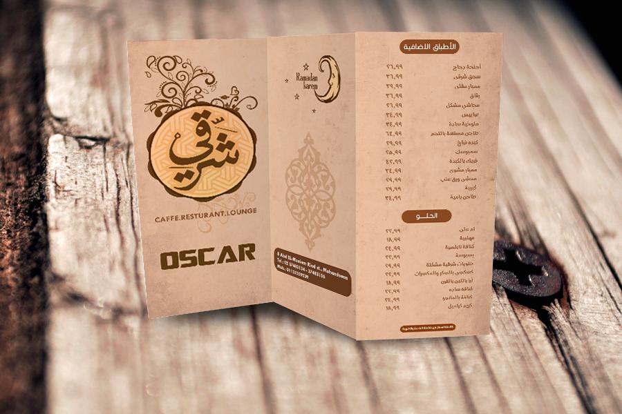 أحمد تومه منيو مطعم أوسكار Lettering Coffee Bag