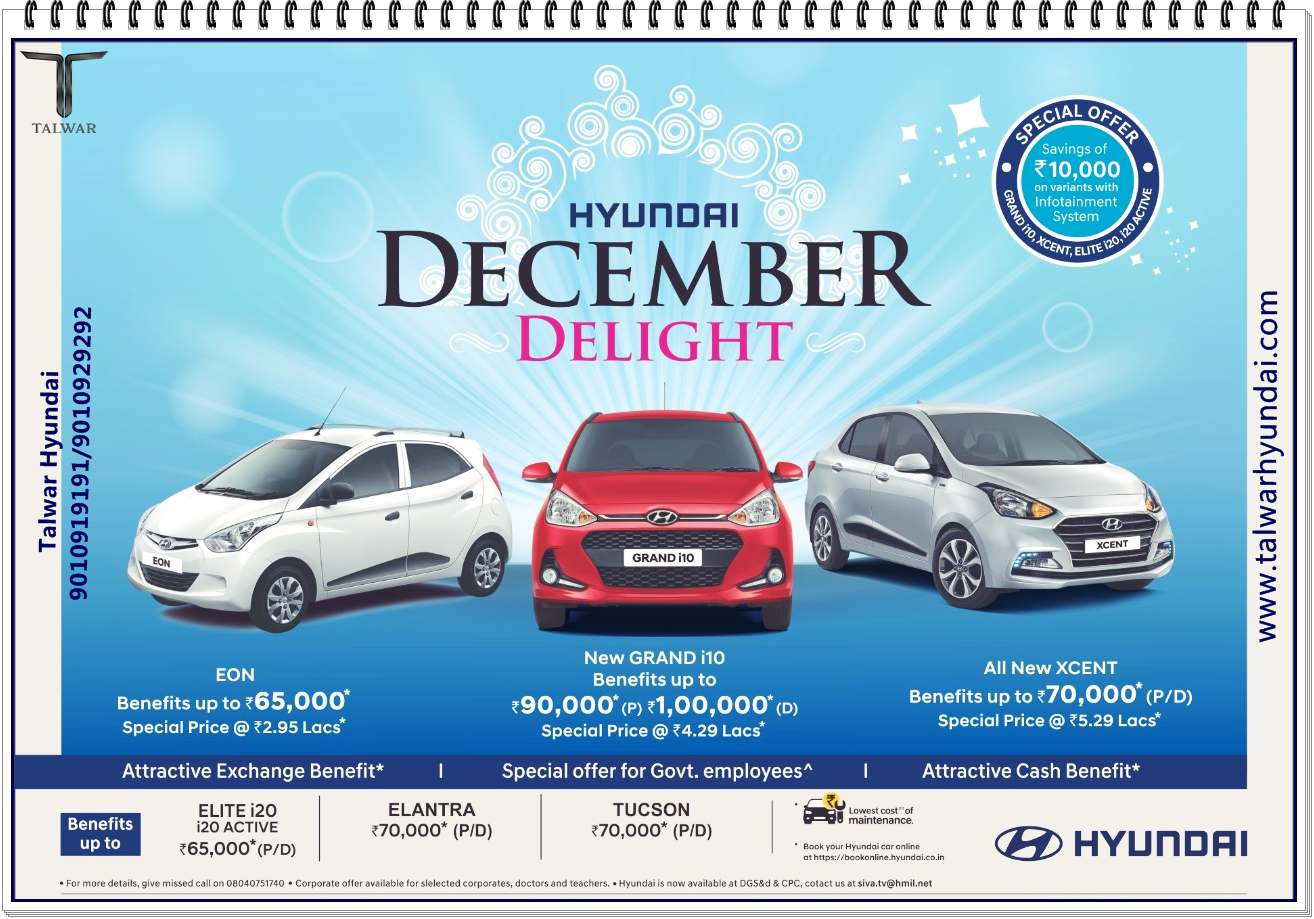 December Delight Offers Begins Book Your Selected Favorite Car