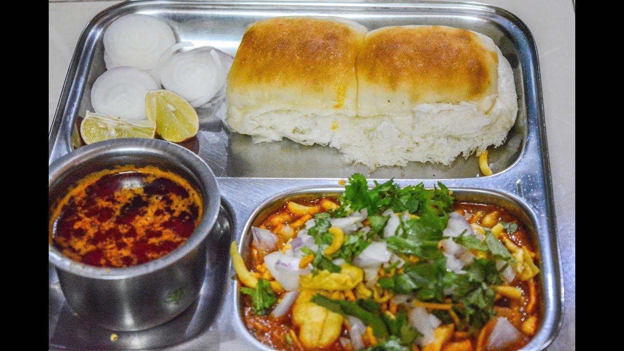 Misal pav maharashtrian recipes marathi misal pav maharashtrian recipes marathi recipes forumfinder Choice Image