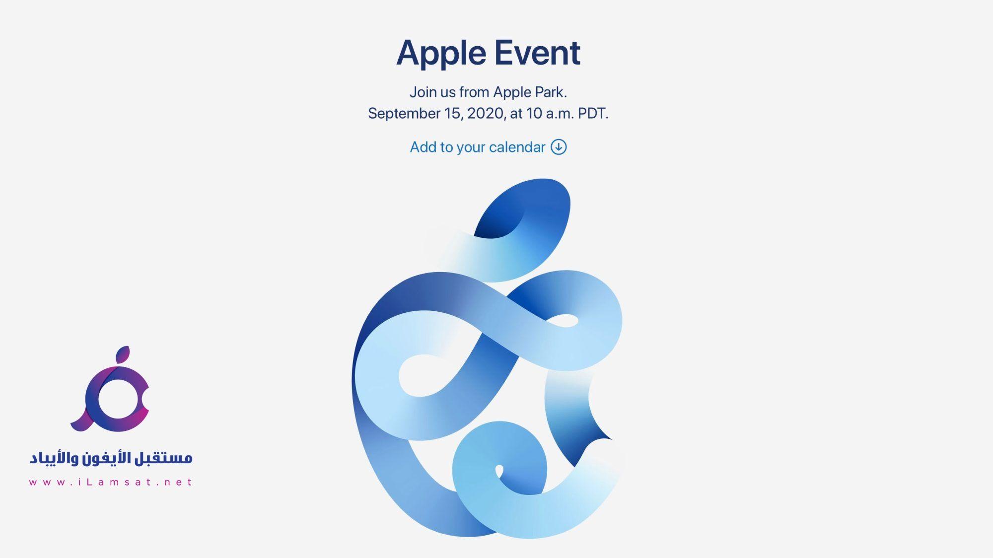 اعلنت شركة ابل رسميا عن موعد مؤتمر شهر سبتمبر والاعلان عن Iphone 12 Apple Park September Calendar