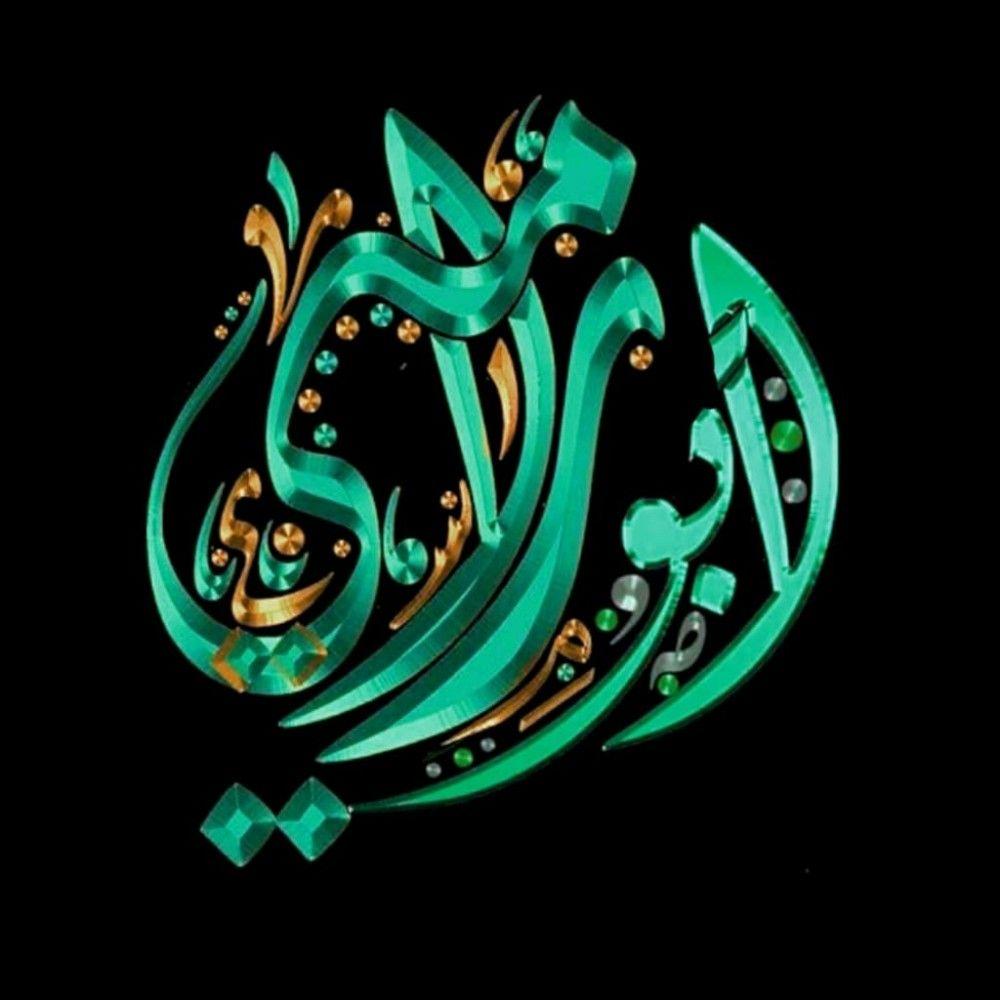 اسم ابو رامي شفاف Neon Signs Neon Signs