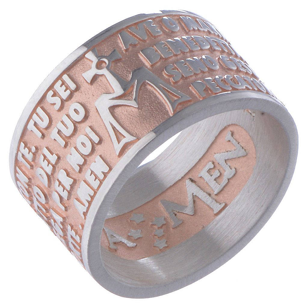 Hail Mary Prayer Ring In Silver Rose Amen