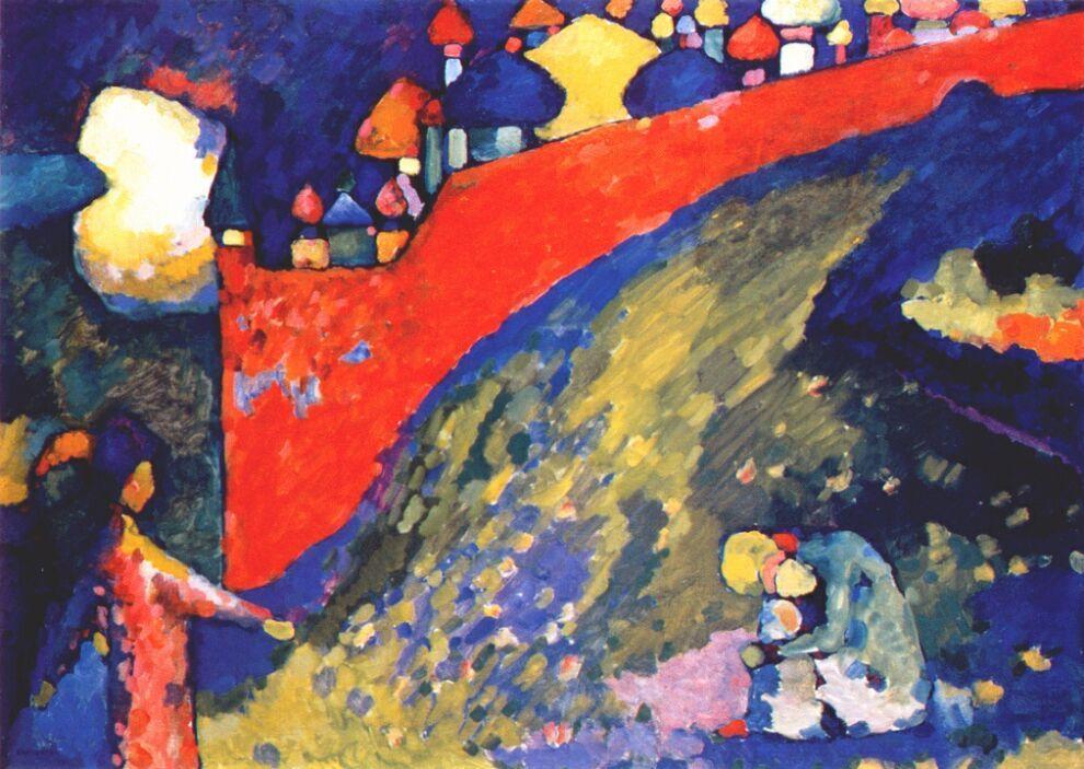 Kandinsky - Red Wall Destiny (1909)