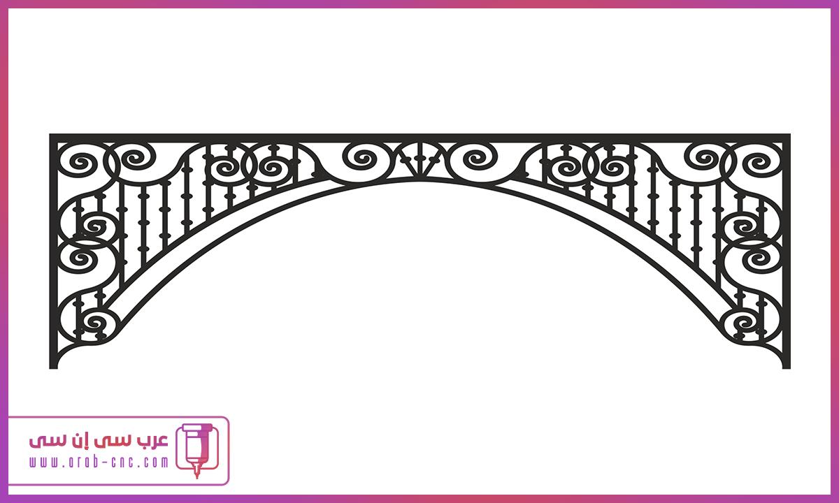 Arab Cnc تحميل تصميم ستارة مودرن أشكال ومربعات هندسية رقم Letters Symbols