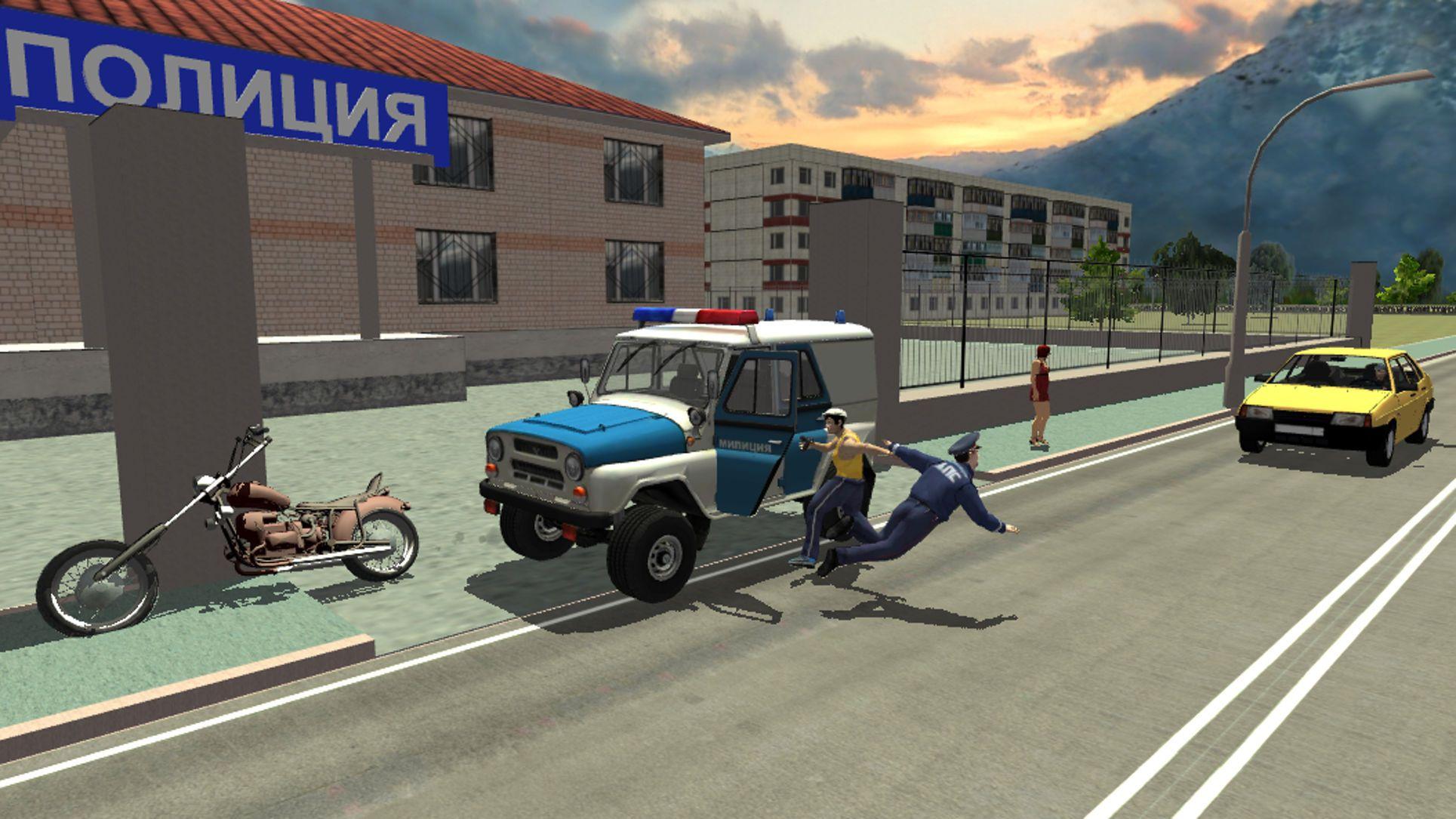 Real City Russian Car Driver Games Andreev Simulation Racing Download Games Car And Driver Free Download