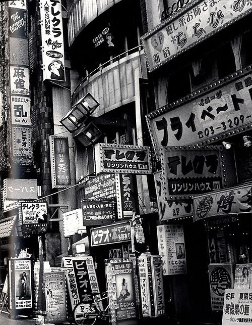 Moriyama daido daido moriyama photographer pinterest japan photography and street photography