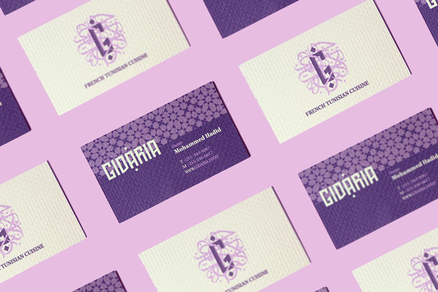 french cafe logo design | arabic restaurant logo design examples