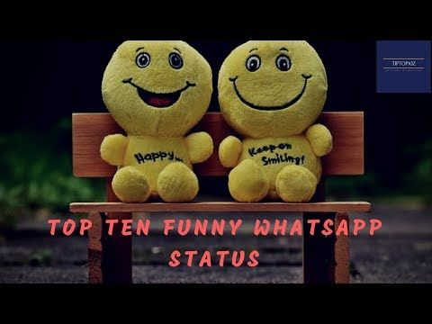 Top Ten Funny Whatsapp Status With Images Youtube Quotes